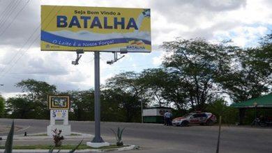 Photo of Blog do Edmilson Teixeira : BATALHA