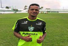 Photo of Murici acerta com experiente meia Souza, ex-CSA, até o final do Alagoano