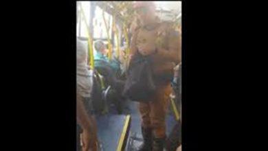 Photo of Policial revista mulher negra acusada por furto cometido por mulher branca