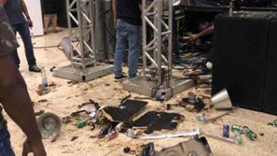 Photo of Explosão antes de show do cantor Dilsinho deixa quatro feridos em Indaiatuba