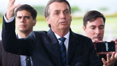 Photo of Ministério calcula que adesão à OCDE pode levar até 2 anos