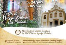 Photo of Tradicional Festa da Padroeira de Anadia contará com vasta programação religiosa e artística