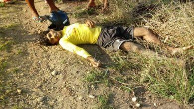 Photo of Homem é morto a tiros na frente da esposa e do filho em São Sebastião