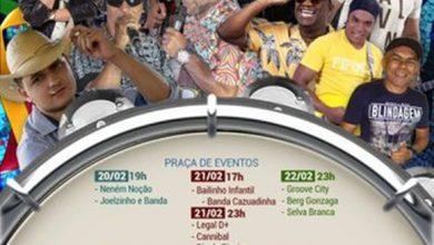 Photo of Prefeitura de Delmiro Gouveia realiza o maior Carnaval do Alto Sertão de Alagoas