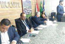 Photo of Câmara de Vereadores de Maribondo volta do recesso e realiza a primeira sessão ordinária de 2020