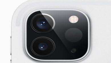Photo of iPhone 12 deve estrear sensor 3D tipo LiDAR; recurso melhora AR e VR