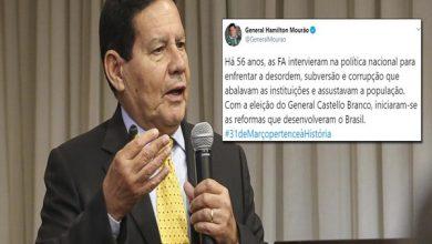 Photo of Mourão faz defesa explícita da ditadura militar e é massacrado nas redes