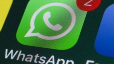 Photo of WhatsApp limita reenvio de mensagens a 1 destinatário por vez