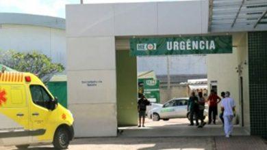 Photo of Hospital de Emergência do Agreste procura parentes de paciente