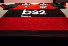 Photo of Em conversas com a Amazon, Flamengo anuncia fim da parceria com o BS2