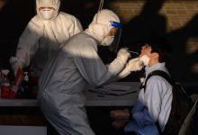 Photo of Coreia do Sul registra maior aumento em sete semanas dos casos de coronavírus