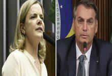 Photo of PT denuncia ação de uma polícia política de Bolsonaro contra o partido