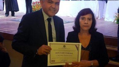 Photo of Mãe de deputado é achada morta em fazenda do Maranhão