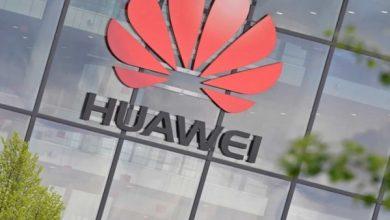 Photo of Huawei classifica decisão do Reino Unido sobre 5G de 'decepcionante'