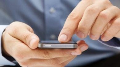 Photo of Operadoras lançam primeira experiência do 5G, mas serviço ainda é limitado