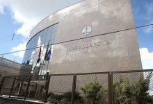 Photo of Tribunal de Justiça de Alagoas decreta luto de três dias pelas 100 mil vítimas da covid-19