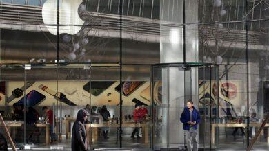 Photo of Avaliada em US$ 1,88 trilhão, valor de mercado da Apple supera o PIB do Brasil