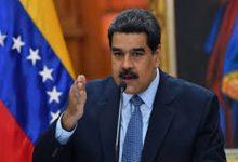 """Photo of Maduro diz que a """"viagem de guerra"""" de Pompeo contra a Venezuela falhou"""